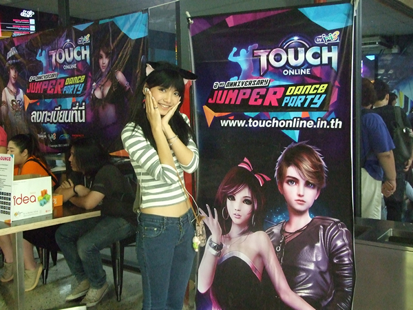 touch49