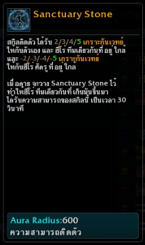 210459_hon_0061