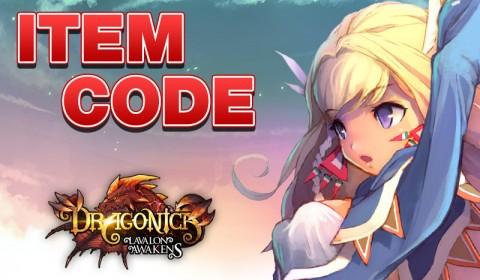 Game-Ded ร่วมกับ Dragonica แจกเซตไอเทมต้อนรับแพทช์ใหม่!!