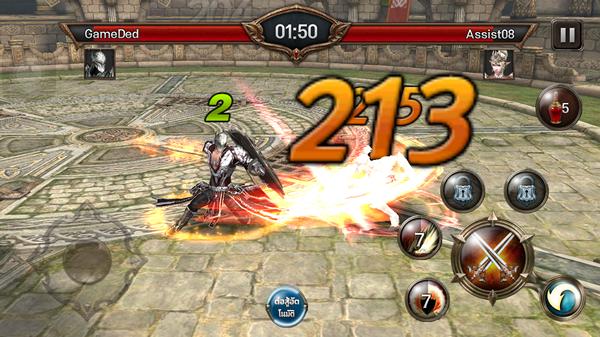 Evilbane208