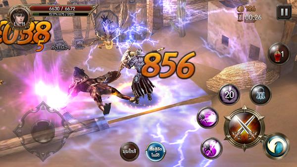 Evilbane293