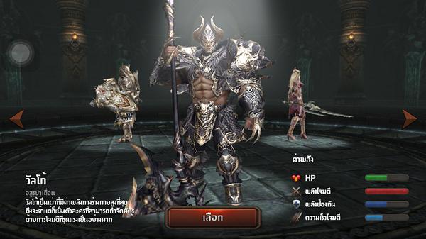 Evilbane3