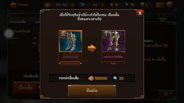Evilbane396