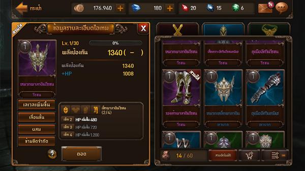 Evilbane415
