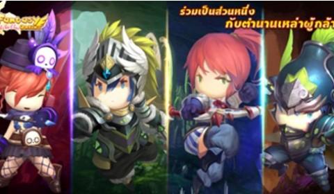 Game Dreamer เปิดตัวเกมส์ใหม่ Fantasy Online แอคชั่นแฟนตาซีสุดน่ารัก