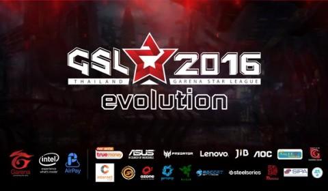 ระเบิดความมันส์ Garena Star League 2016 : Evolution พบกับมหกรรมการแข่งขัน E-Sport สุดยิ่งใหญ่ ได้แล้ววันนี้