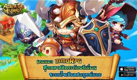 เกมใหม่ Adventure Islands สัมผัสความน่ารักใน Android และ iOS ได้แล้ววันนี้