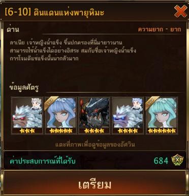 SKev3