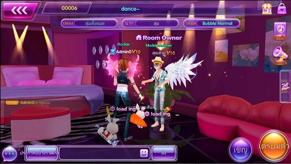 DanceOb4