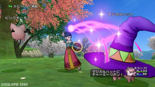 Dragon-Quest-X-2