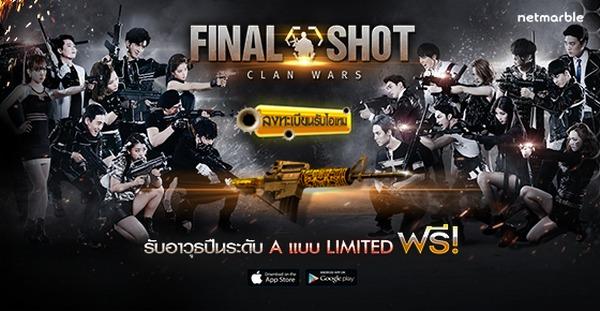 FinalShot1