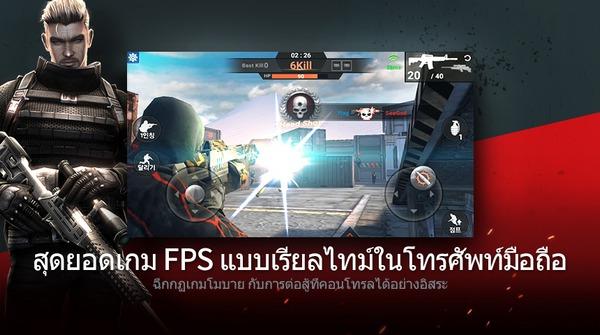FinalShot2