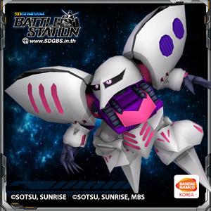 Gundam6