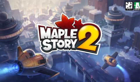 Maple Story 2 ใส่ใจรายละเอียด สร้างบรรยากาศในเกมให้แตกต่างกันไปตามฤดูกาล
