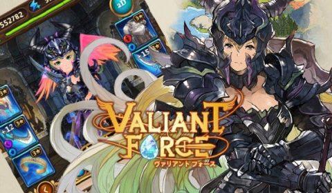 ผนึกกำลังค่ายเกมมือถือยักษ์ใหญ่ เผยโฉม Valiant Force เตรียม Soft Launch กรกฎาคมนี้