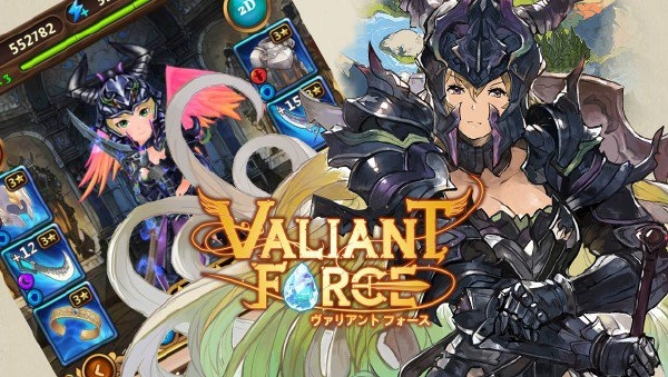Valiant-Force-17-5-16-001