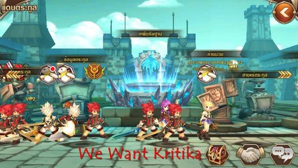 preKritika5