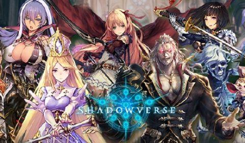 Shadowverse เกมการ์ดแฟนตาซีสุดเจ๋ง เตรียม OBT กลางเดือนมิถุนายนนี้