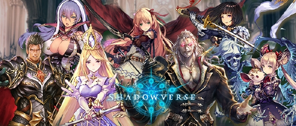 shadowverse 16-5-16-001