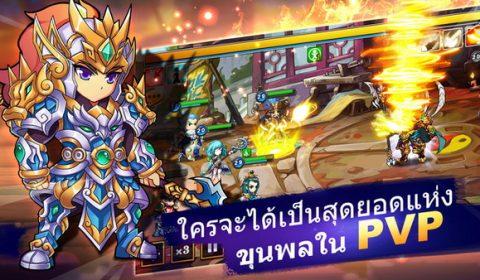 Three Kingdom Legend เกมมือถือสามก็กสายแบ๊ว มาพร้อมตัวละครสุดน่ารัก