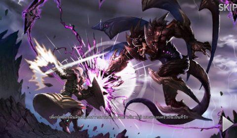 ระเบิดความมันส์ Line Wonder5  Masters เกมมือถือ Action RPG ชื่อดังเปิดดาวน์โหลดเวอร์ชั่นภาษาไทยแล้ว
