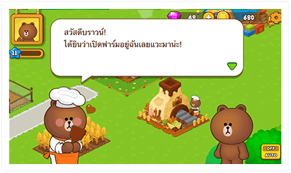10062016_Brown_003