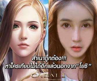 CABAL2Yoshi2