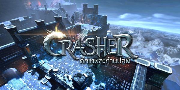 Crasher2