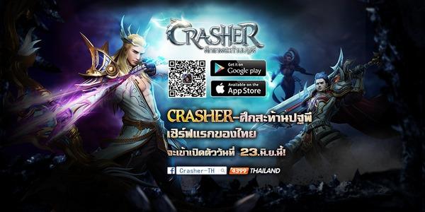 CrasherF