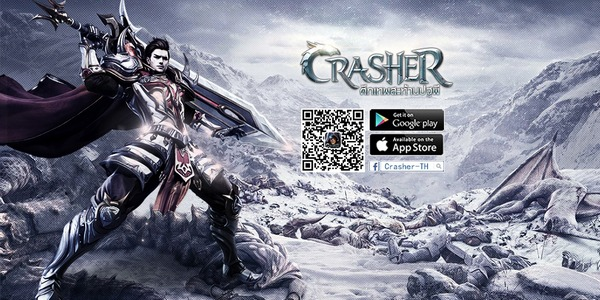 CrasherF1