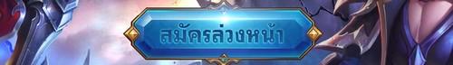CrasherPre1