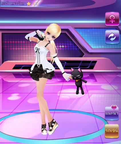 DanceFun4