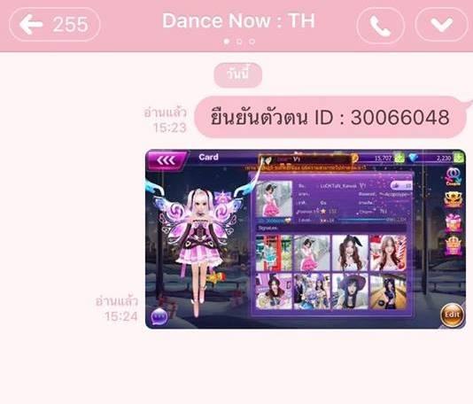 DanceIdol4