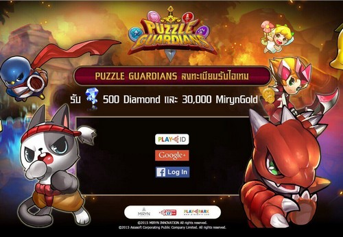 PuzzleG2