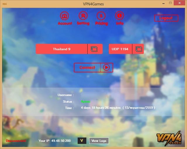 VPN4Games5