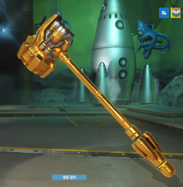 golden-weapon-skins_10