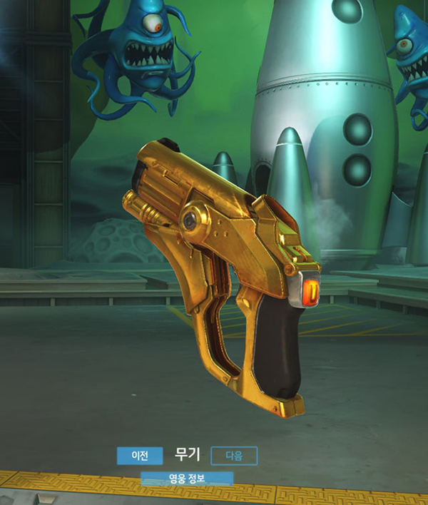 golden-weapon-skins_13