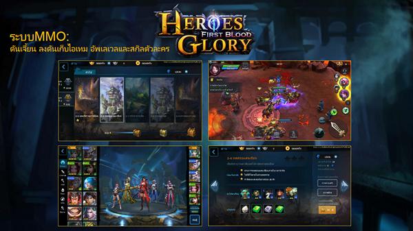 heroG24