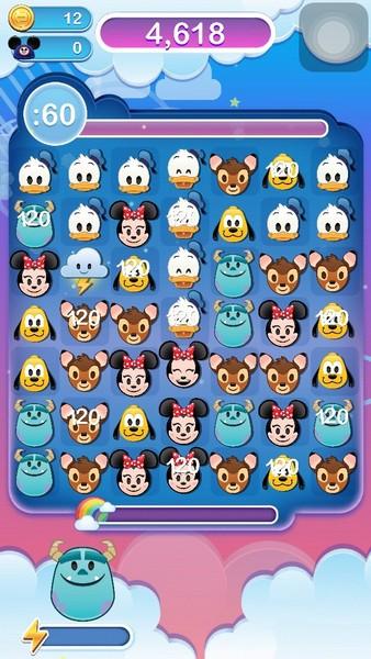 16072016_Emoji_001