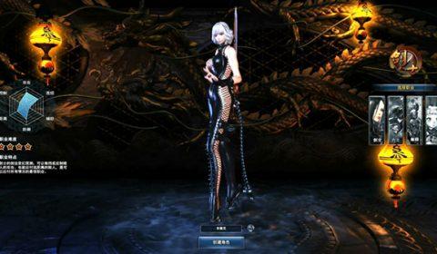 NCsoft และ Tencent Games จับมือโชว์ของ Blade & Soul: Hongmoon Rising เวอร์ชั่น  Multi-Platform