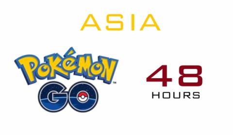 ลือ! Pokemon GO จะเปิดตัวในแถบเอเชีย ภายใน 48 ชั่วโมงนี้