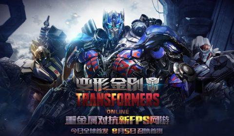 Transformers Online เกมยิงออนไลน์ แนว Overwatch เตรียมเปิด CBT ในจีน ต้นเดือนสิงหาคมนี้