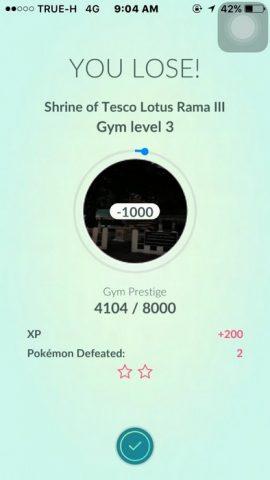 13082016_Pokemonตียิม_013