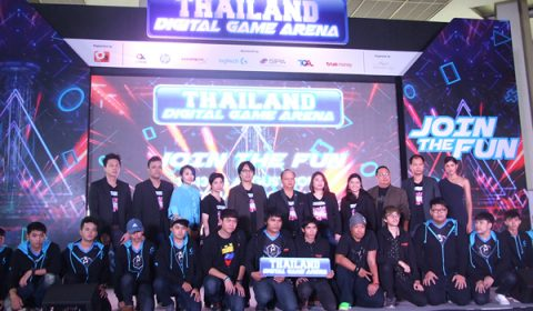 ผนึกกำลังพันธมิตร รอยัล พารากอน ฮอลล์ จัดงาน THAILAND DIGITAL GAME ARENA ร่วมส่งเสริมการแข่งขัน E-Sport และวงการเกมส์ไทย
