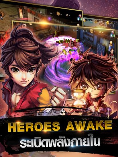 heroesAw
