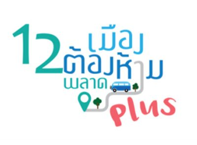 thai-travel-plus