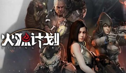 พาส่อง Rising Fire เกม sci-fi shooter ใหม่จาก Tencent ในการทดสอบ Alpha Test ครั้งที่ 2