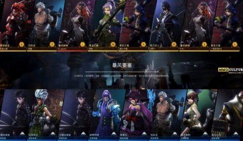 พาชมวีดีโอ Ultimate Weapon เกม MOBA ตัวใหม่จากค่าย Perfect World