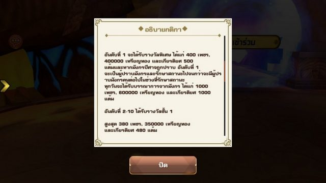 21092016_UL_035