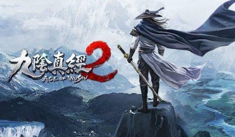ข้อมูลเกม Age of Wushu 2 จากทีมพัฒนา Snail Games ในงาน ChinaJoy 2017